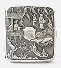 Chinese Silver Sterling Cigarette Case Box Mk