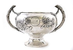 Chinese Silver Sterling Champion Cup Chrysanthemum