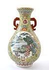 Chinese Famille Rose Porcelain Vase Landscape Mk