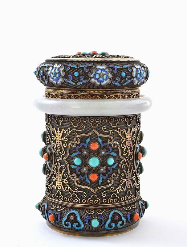 Chinese Silver Enamel Jade Jadeite Bangle Coral Box