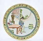 Chinese Famille Rose Plate Lady Reading Figurine