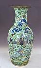 Lg 19C Chinese Celadon Famille Rose Medallion Vase