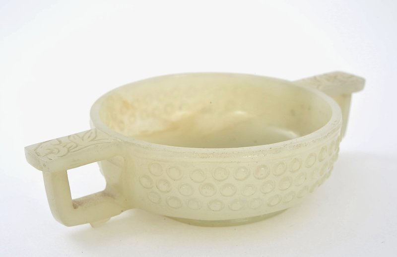19C Chinese White Jade Carved Handle Cup Bowl
