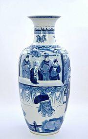 19C Chinese Blue & White Porcelain Vase Scholar