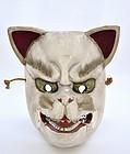 Japanese Lacquer Wood Noh Mask Fox Kitsune