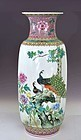 Lg Chinese Famille Rose Porcelain Vase Peacock