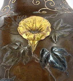 Meiji Japanese Mixed Metal Bronze Gourd Shp Vase