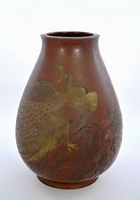 Japanese Mixed Metal Bronze Vase Peacock Bird Sg