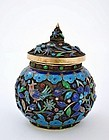 Chinese Gilt Silver Filigree Enamel Jar with Cover