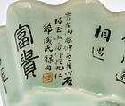 Chinese Celadon Famille Rose Porcelain Planter Flower & Poem
