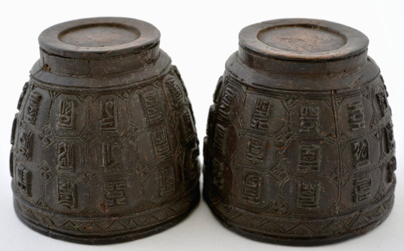 4 19C Chinese Coconut Shell Carved Wine Cup