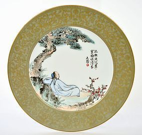 Chinese Famille Rose Plate Scholar Landscape Chirography Mk