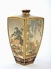 Old Japanese Satsuma Vase Geisha & Bird Kinkozan Signed