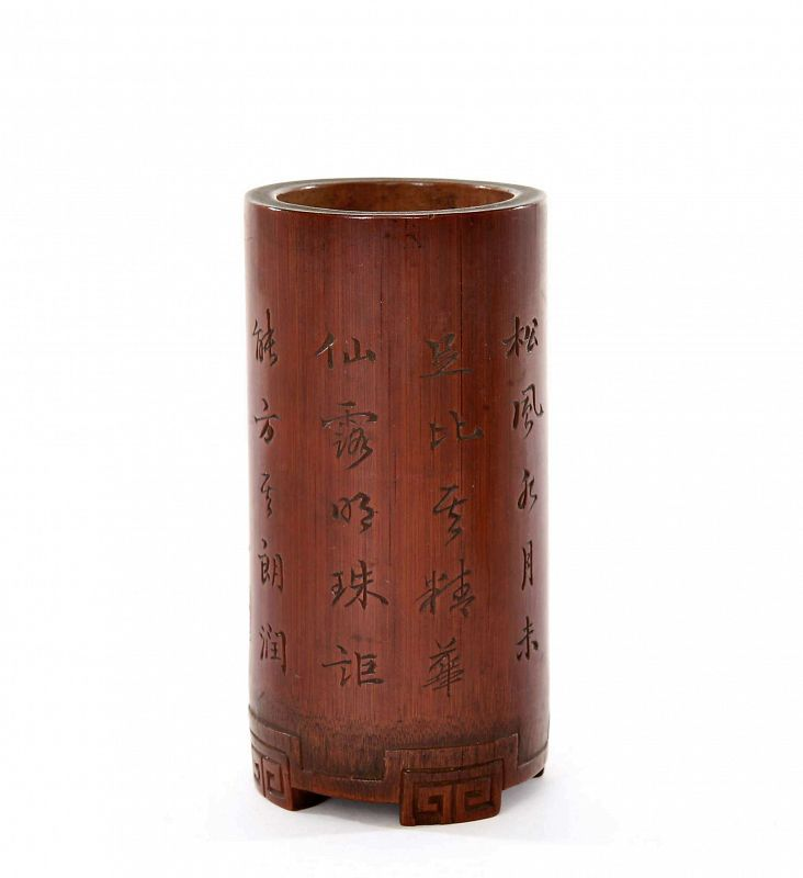 19C Chinese Bamboo Scholar Brush Pot Poem & Plum Tree Sg