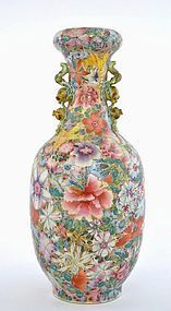 Chinese Famille Rose Mille Fleur Porcelain Vase Pomegranate Ears