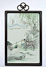 Late 19C Chinese Familly Rose Porcelain Plaque Screen Dog