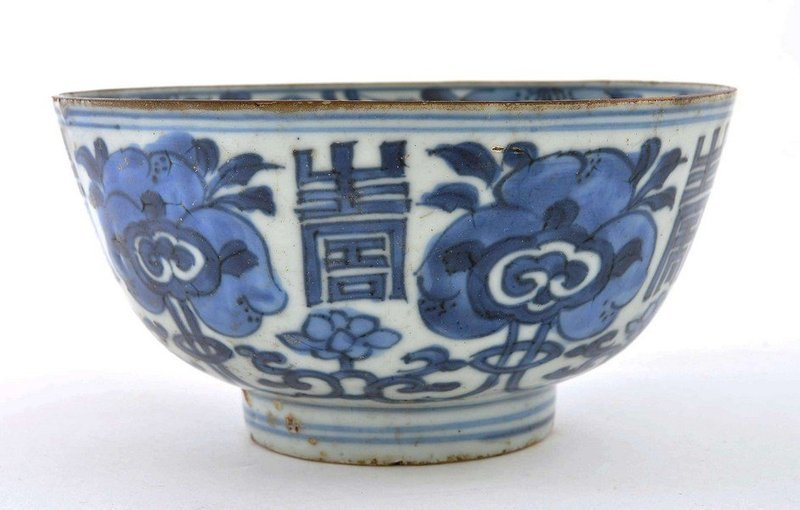 15/16C Chinese Blue & White Porcelain Bowl Marked