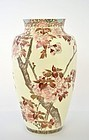 Old Japanese Satsuma Vase with Cherry Blossom
