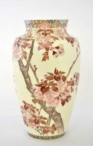 Old Japanese Satsuma Vase with Cherry Blossom