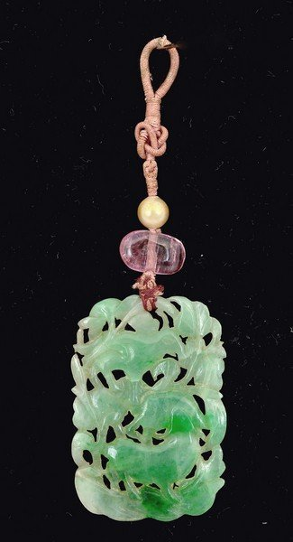 Early 20C Chinese Jade Jadeite Carved Pendant Tourmaline