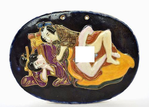 Old Japanese Kutani Erotic Couple Porcelain Plaque Geisha & Samurai
