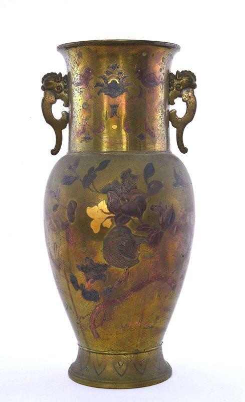 Old Japanese Mixed Metal Vase Pheasant Bird Beast Ear