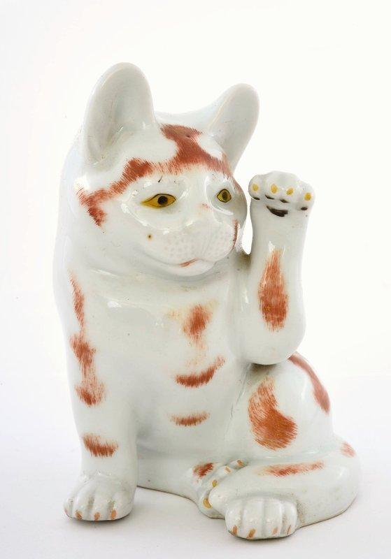 Old Japanese Kutani Welcome Cat Maneki Neko
