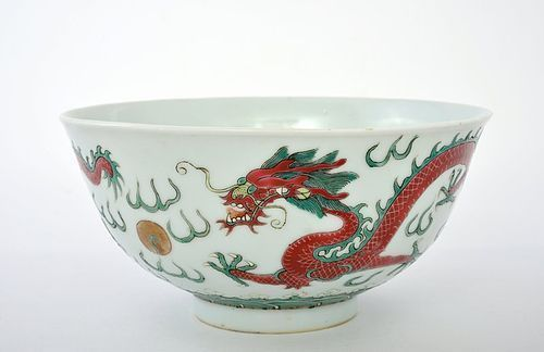 Late 19C Chinese Famille Rose Porcelain Bowl Dragon Marked