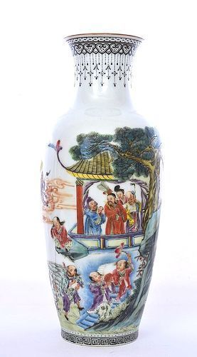 Chinese Famille Rose Porcelain  Vase Inscription 8 Immortal Mk
