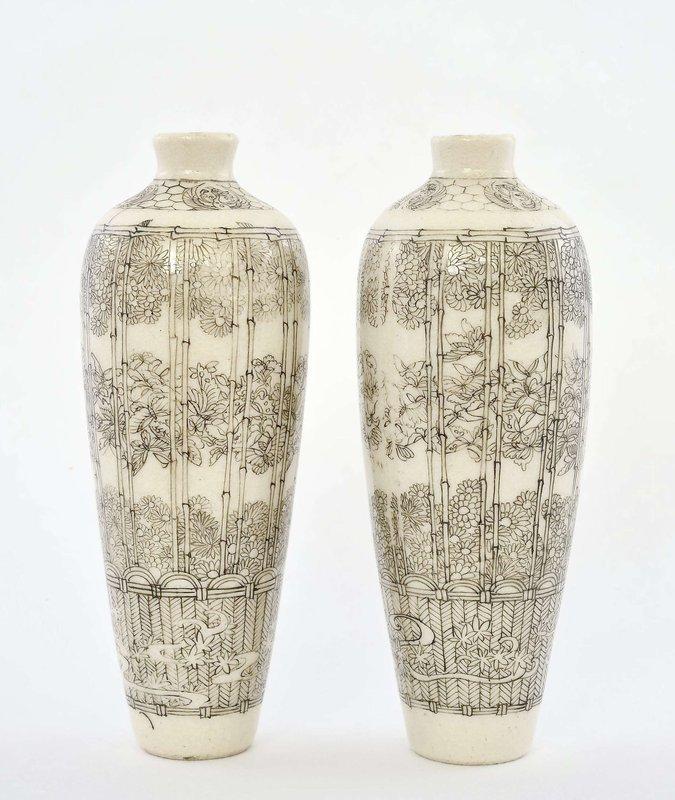 2 Japanese Satsuma Miniature Vase