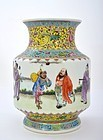 Chinese Famille Rose Porcelain  Vase 8 Immortal God Mk