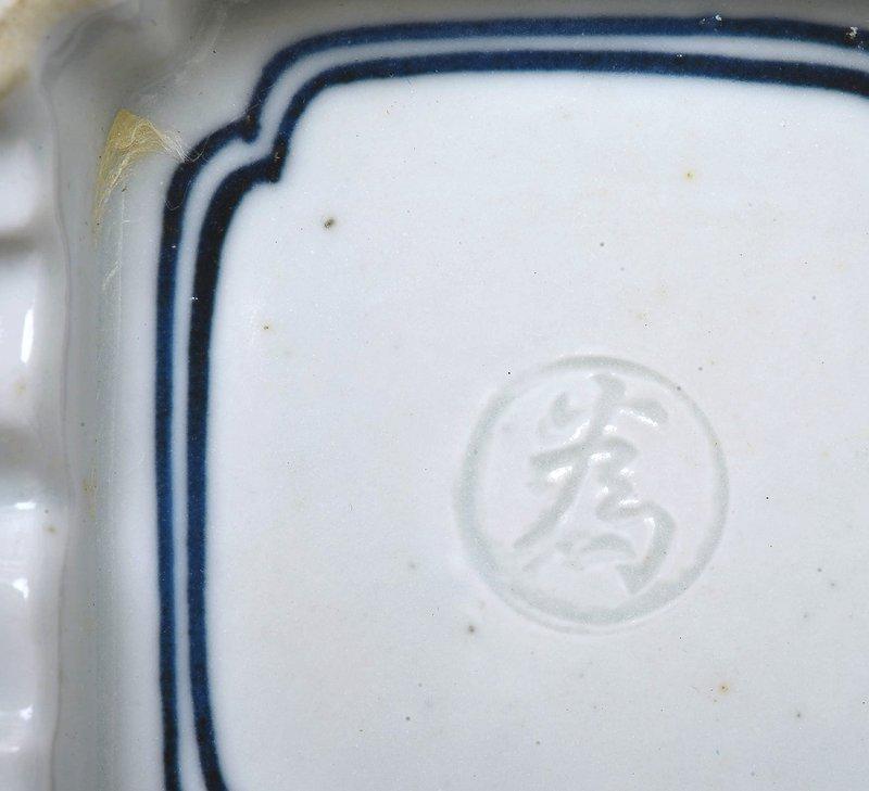 Old Japanese Studio Tea Caddy Marked