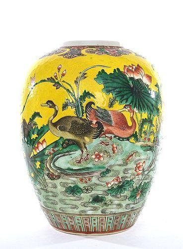 Chinese Famille Rose Verte Yellow Ground Vase Duck Bird & Lotus Flower