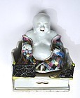 18C Chinese Famille Rose Porcelain Happy Buddha