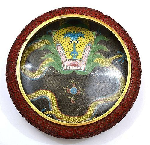 Early 20C  Chinese Cloisonne Enamel  Lacquer Carved Dragon Bowl Mk