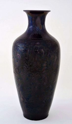 Old Chinese Purple Glaze Abrgi Porcelain Vase