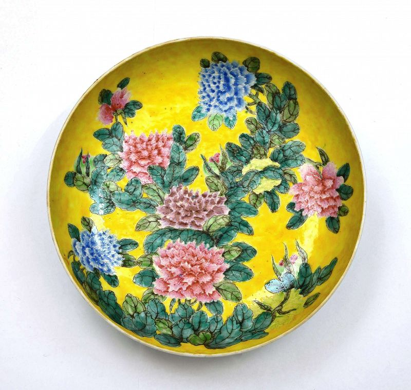 Old Chinese Famille Rose Yellow Ground Peony Flower Plate Dish Mk