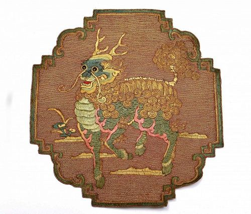 18/19C  Chinese Silk Embroidery Textile  Gold Threads Badge Kilin