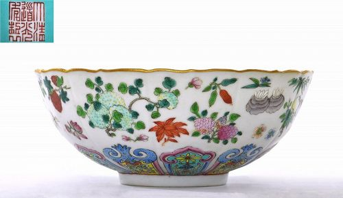 Chinese Famille Rose Enamel Porcelain Bowl Peach Pomegranate Mk