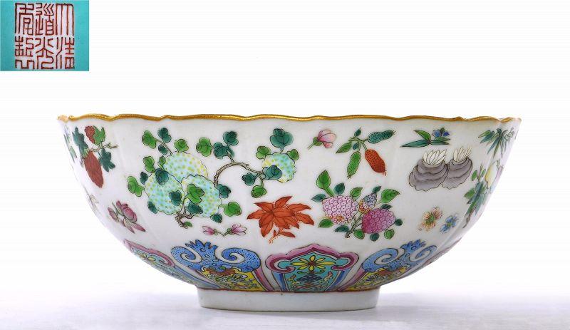 Chinese Famille Rose Enamel Porcelain Bowl Peach Pomegranate Mk