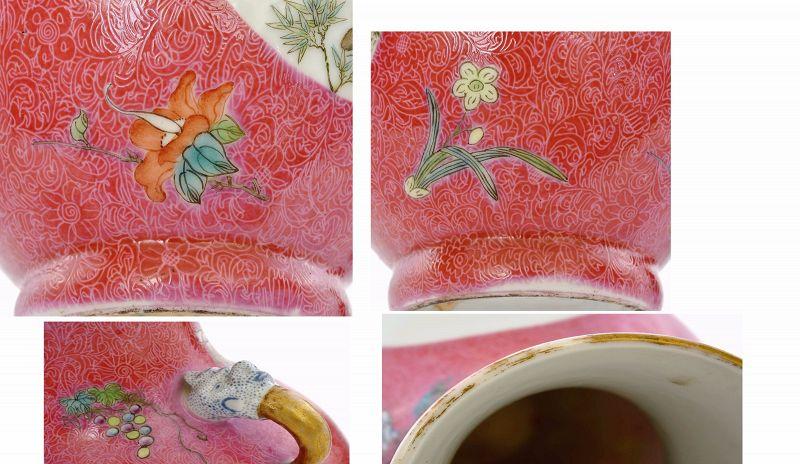 2 Chinese Famille Rose Porcelain Vase Beast Ear Bird Mk