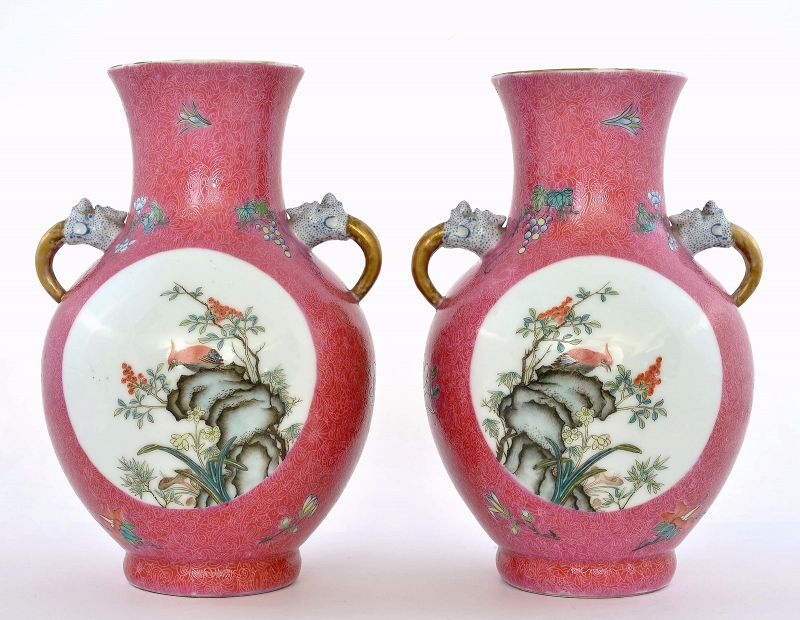 2 Chinese Famille Rose Porcelain Vase Beast Ear Bird Mk
