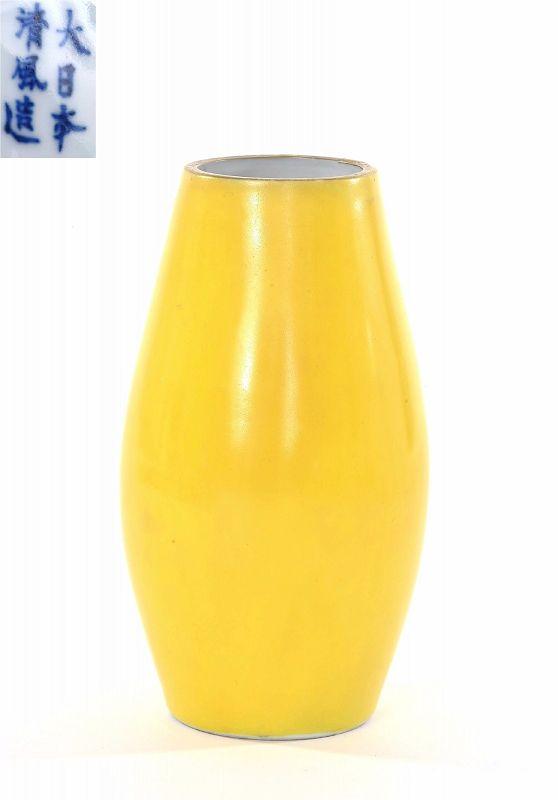 Meiji Japanese Seifu Yohei Studio Porcelain Yellow Vase