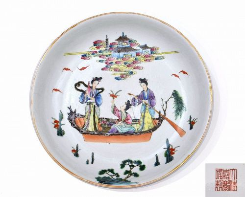Old Chinese Famille Rose Porcelain Lady Figurine Plate Marked