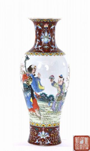 Chinese Famille Rose Porcelain Vase 8 Immortal God & Boy Peach Mk