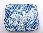 "Meiji Japanese Blue & White Imari Arita Map Platter Plate 18"""