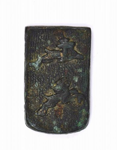 Han Dynasty Chinese Bronze Plaque