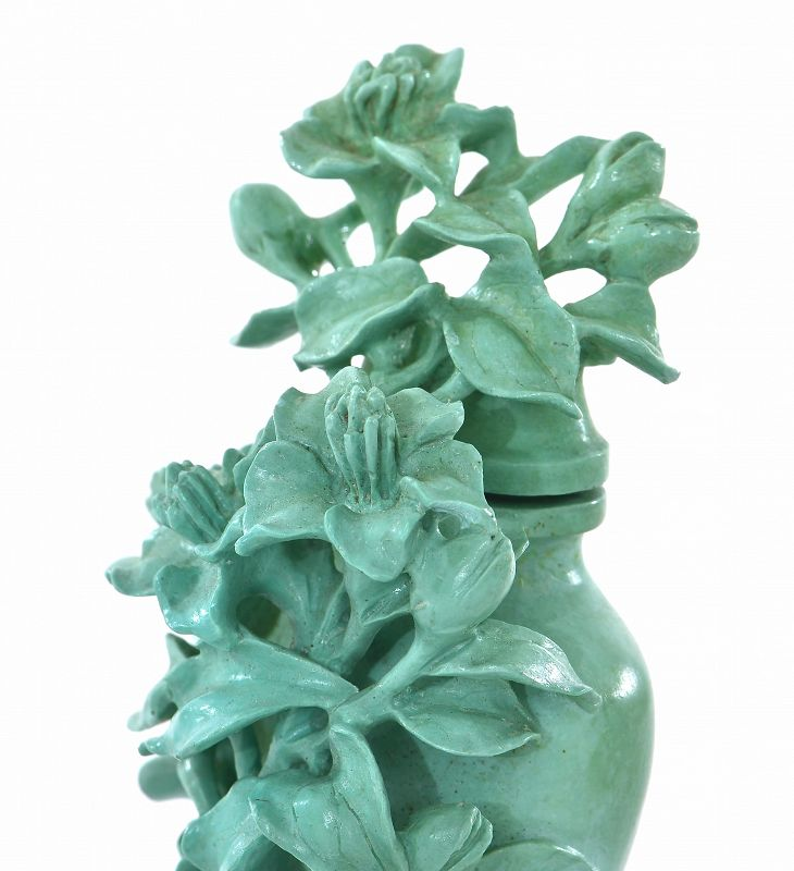 Vintage Chinese Turquoise Carved Carving Flower Snuff Bottle
