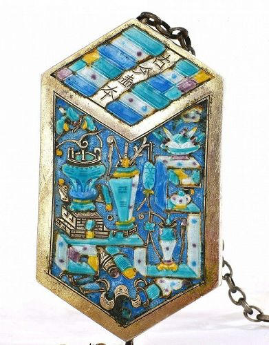 Early 20C Chinese Gilt Silver Enamel Needle Case Box Tassel
