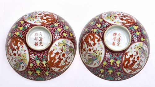 Pair of Early 20C Chinese Famille Rose Bowl Dragon Phoenix Mk